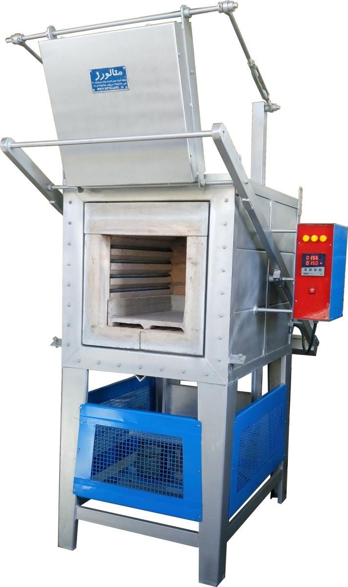 کوره 100 لیتری عملیات حرارتی فولاد 100 لیتری