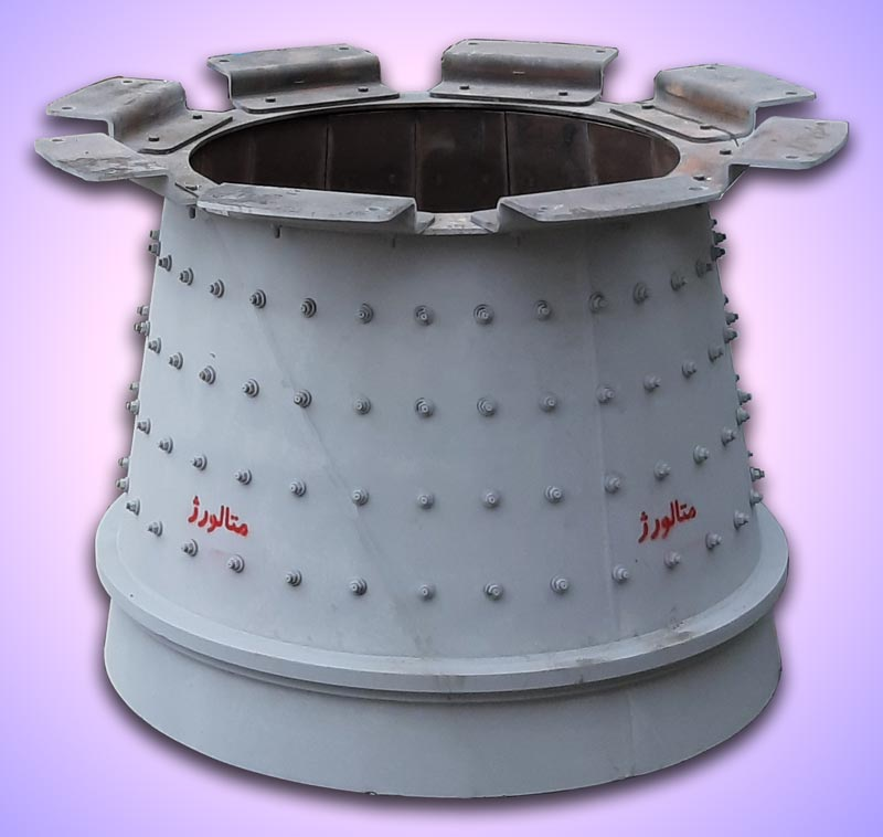 ball mill inlet cone